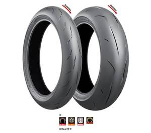 Road legal Race tyres at Street prices.